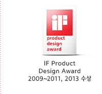 IF Product Design Award 2009~2011, 2013 수상